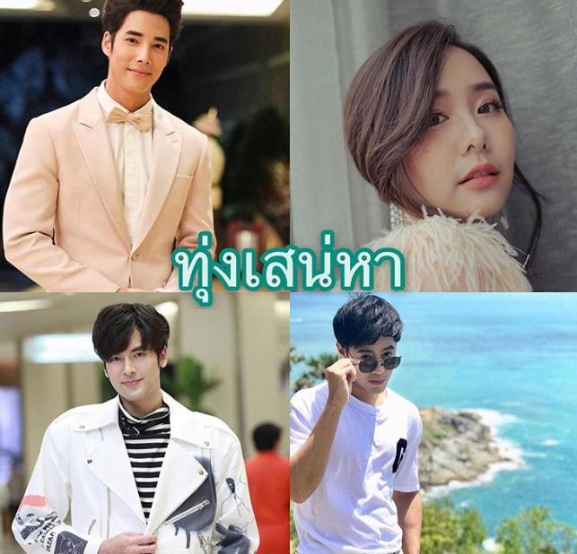 5 New Thai TV3 Dramas To Start Filming In 2019 | Thai Update