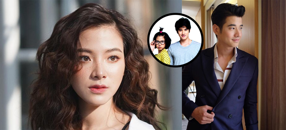Mario Maurer And Baifern Pimchanok's Movie | Thai Update